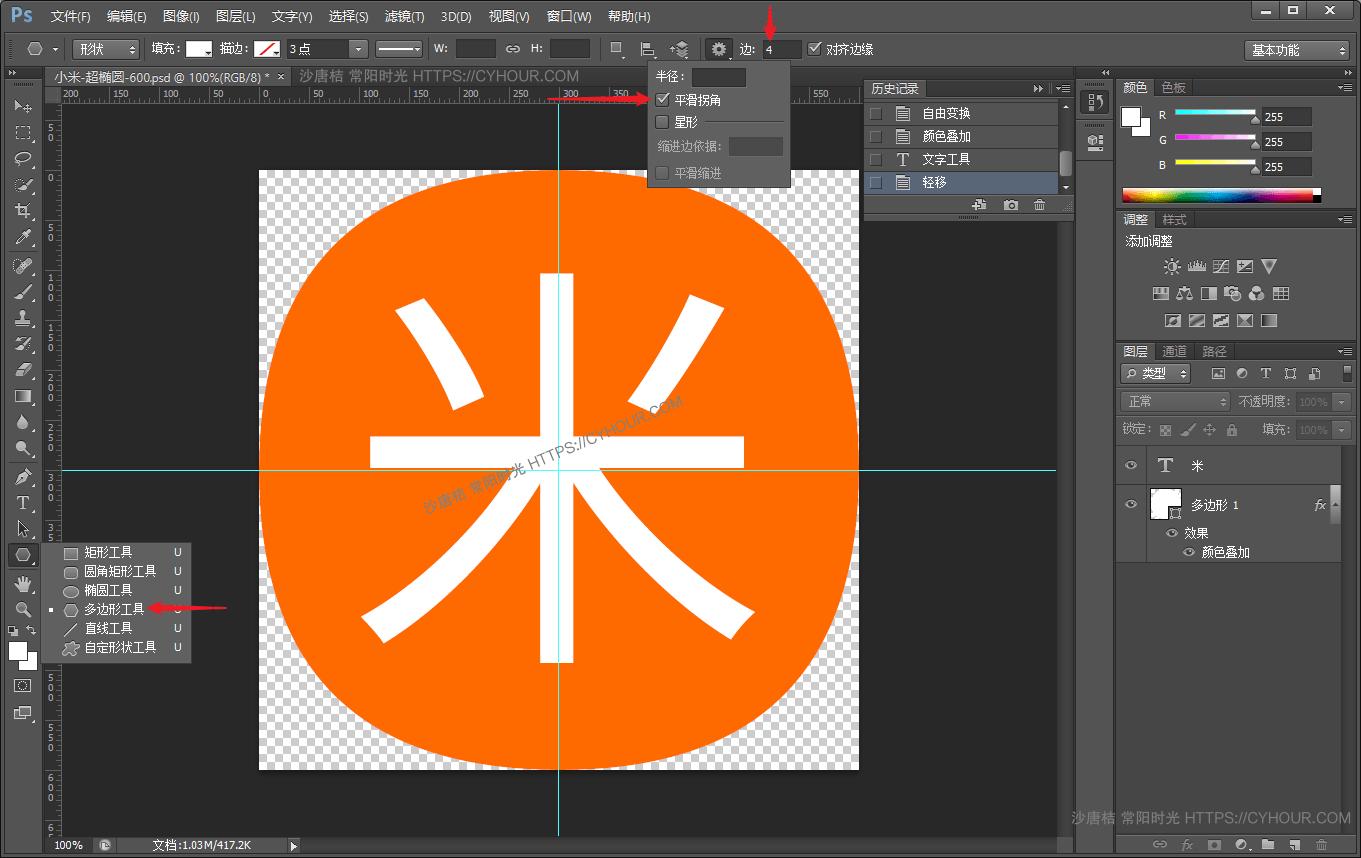 小米 新风格 LOGO 快速制作 Mi Style Logo Maker 立省200万-沙唐桔