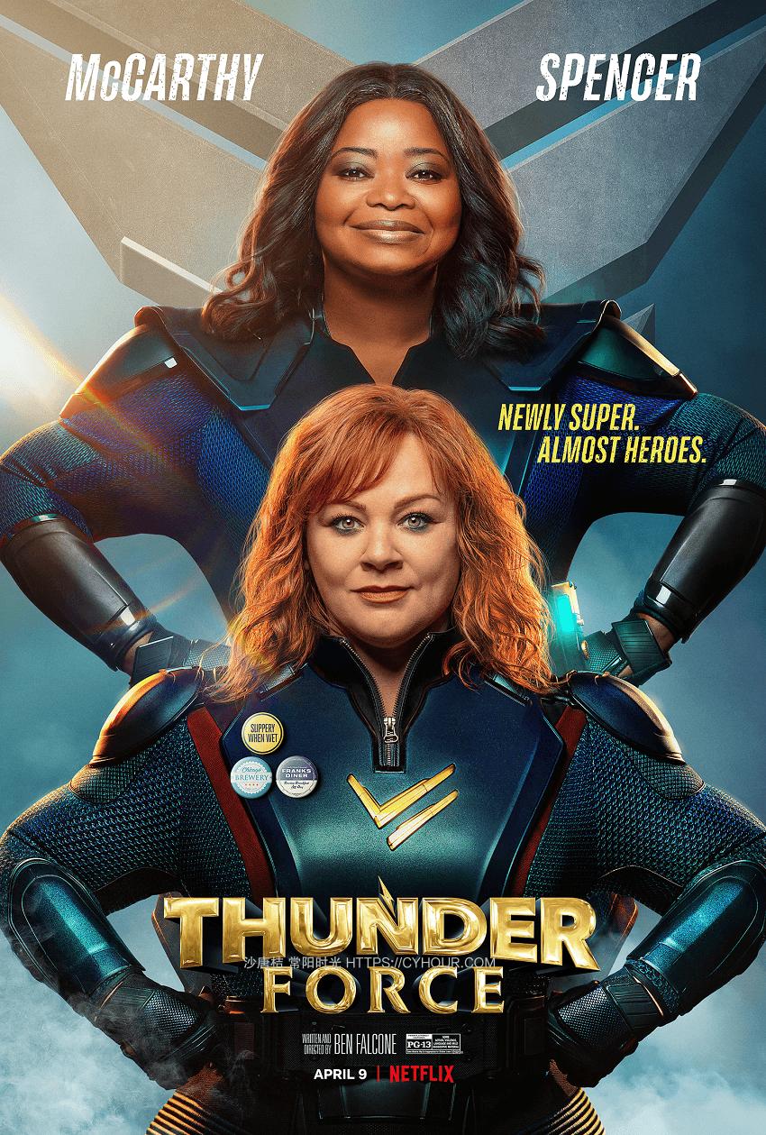 雷霆女神 Thunder Force 1080p 英语中字 (2021)-垃圾站