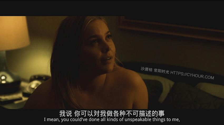 大师 BT The Virtuoso (2021) 1080p 英语中字-垃圾站
