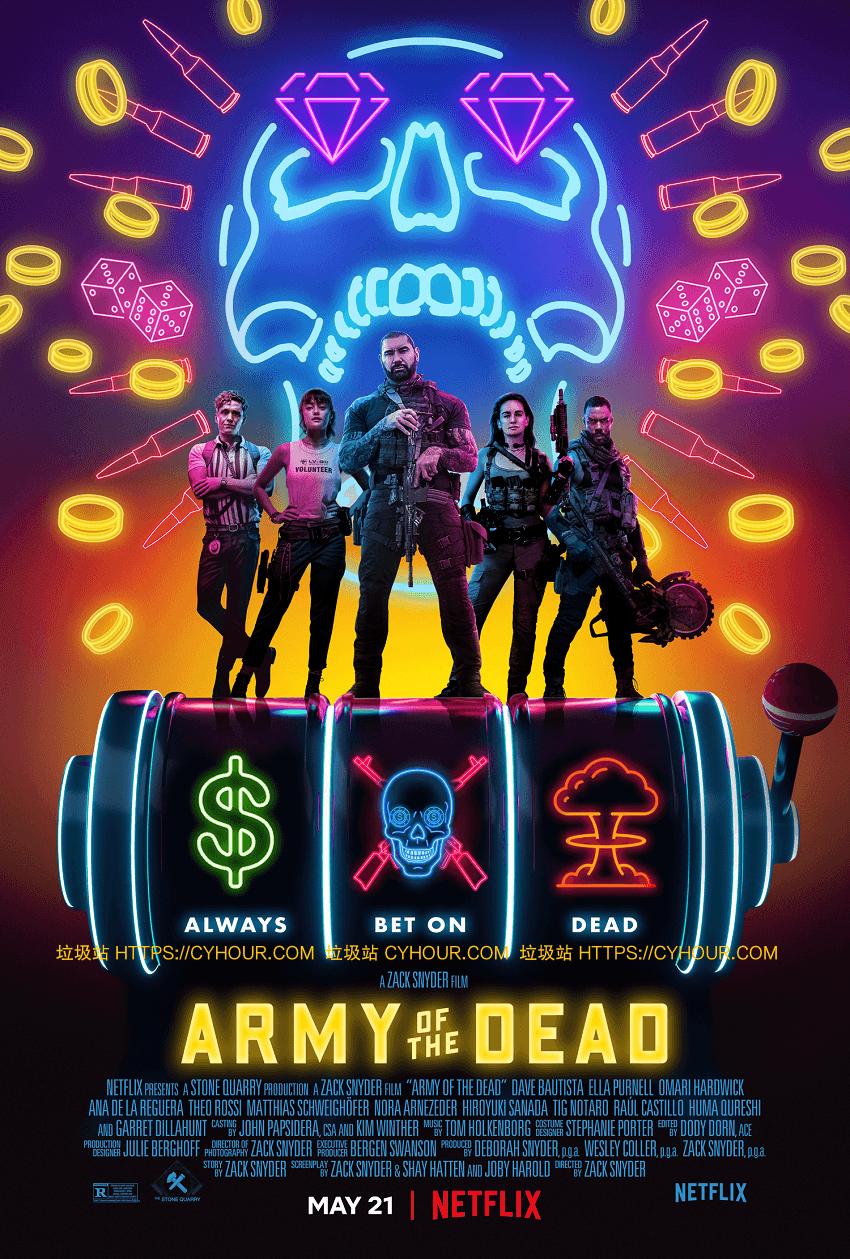 活死人军团.BT.Army of the Dead.HD1080P.英语中字 (2021)-垃圾站
