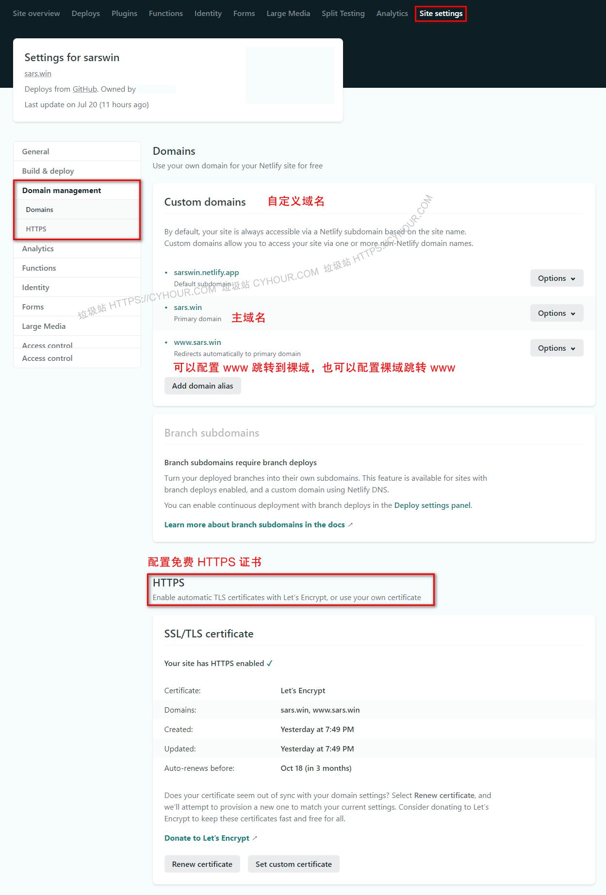 Gridea 一个静态博客写作客户端 搭建免费静态博客-垃圾站