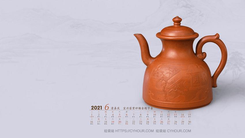 2021年故宫日历/月历高清壁纸下载(更新至8月)-垃圾站