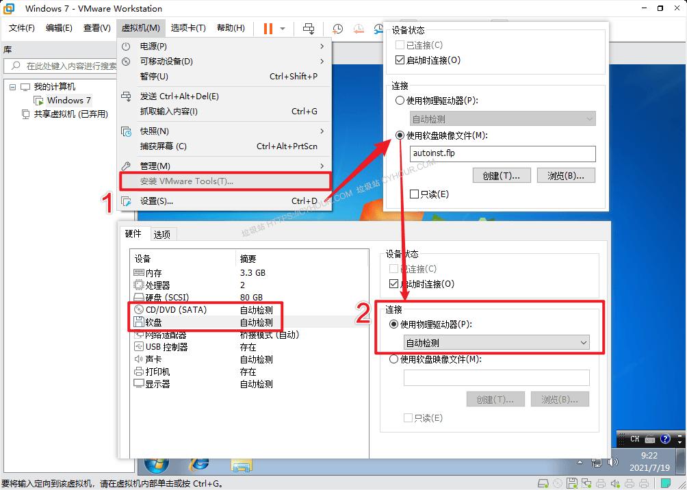 VMware Workstation 16 虚拟机 Windows 7 x86 无法安装 VMware tools 解决方法-垃圾站