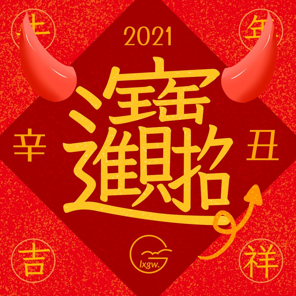 霞鹜文楷 / LXGW WenKai – 开源免费可商用中文字体-垃圾站