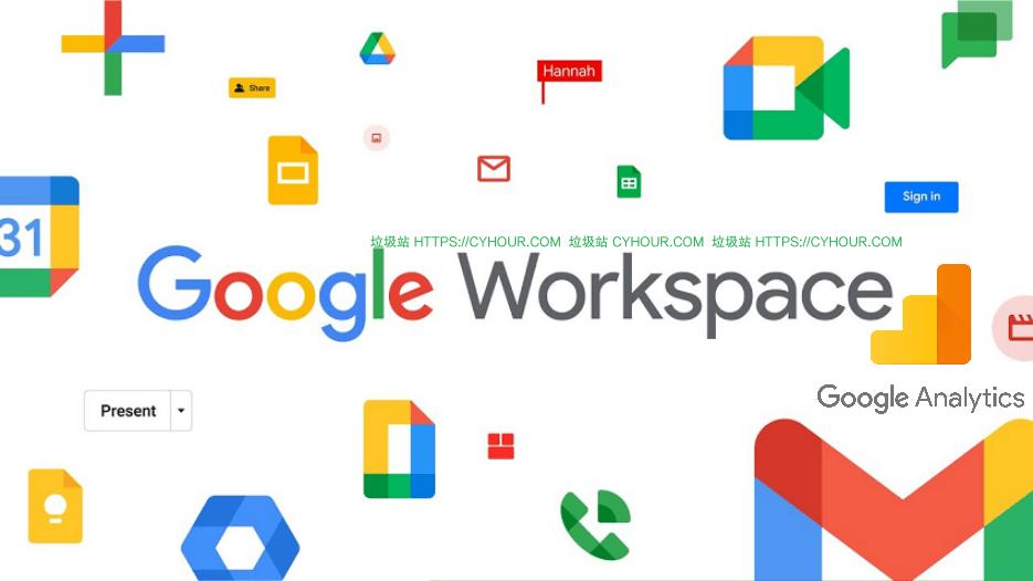 利用 Google Analytics 追踪 WordPress 站内搜索关键词-垃圾站