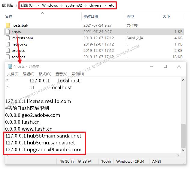 如何解决迅雷被限制下载?迅雷应版权方要求 文件无法下载解决方法-垃圾站