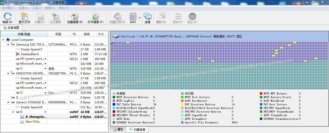 专业数据恢复 R-Studio Network 中文绿色网络版-垃圾站