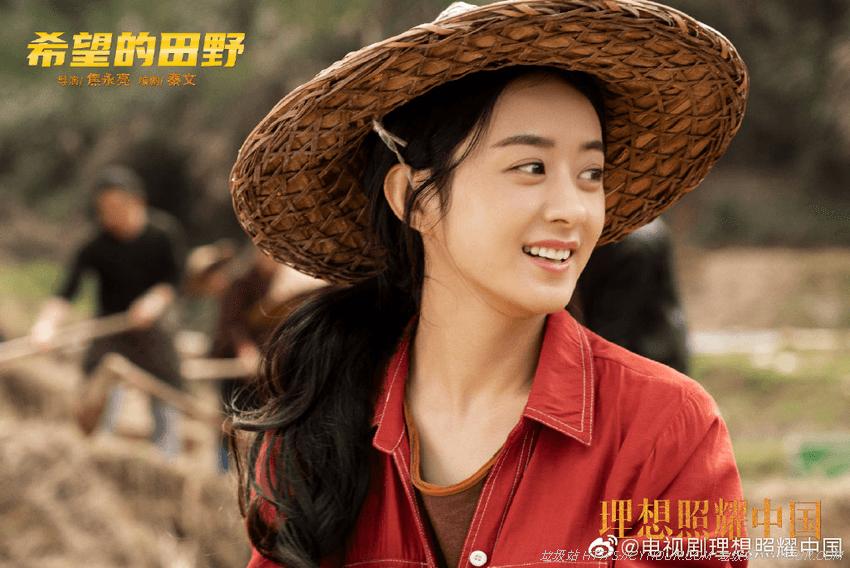 理想照耀中国 (2021) 1080p 全40集-垃圾站
