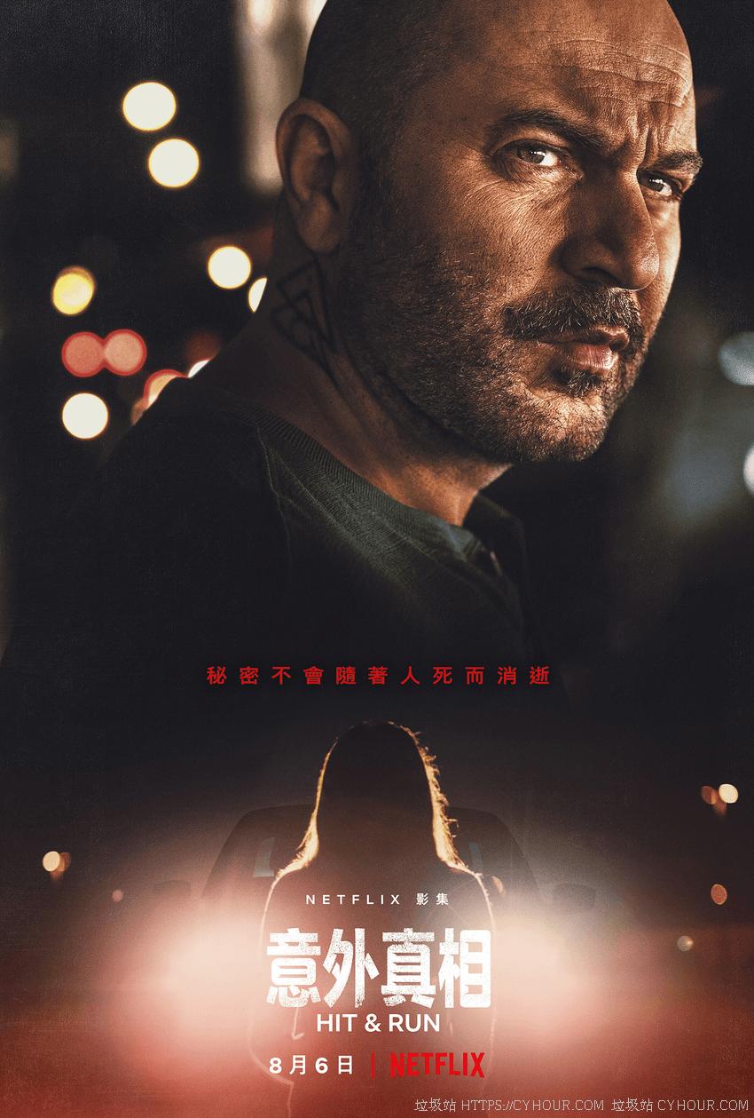 肇事逃逸 1080p 第一季全9集 Hit and Run (2021) Netflix 英语中字-垃圾站
