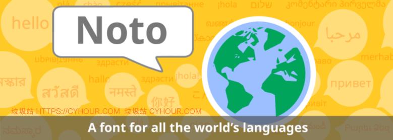 高清绘文字 Emoji 全套图标 SVG 资源-垃圾站
