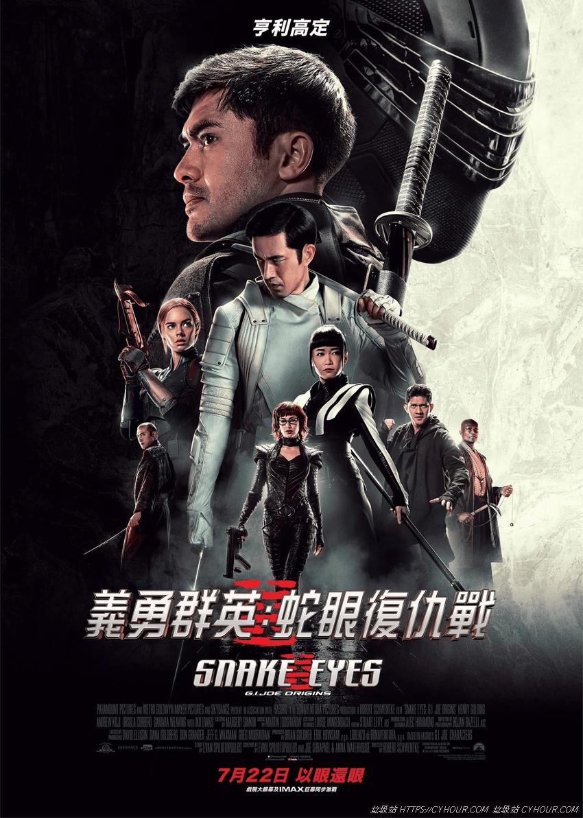 特种部队: 蛇眼起源 4K Snake Eyes: G.I. Joe Origins 1080p 英语中字(2021)-垃圾站