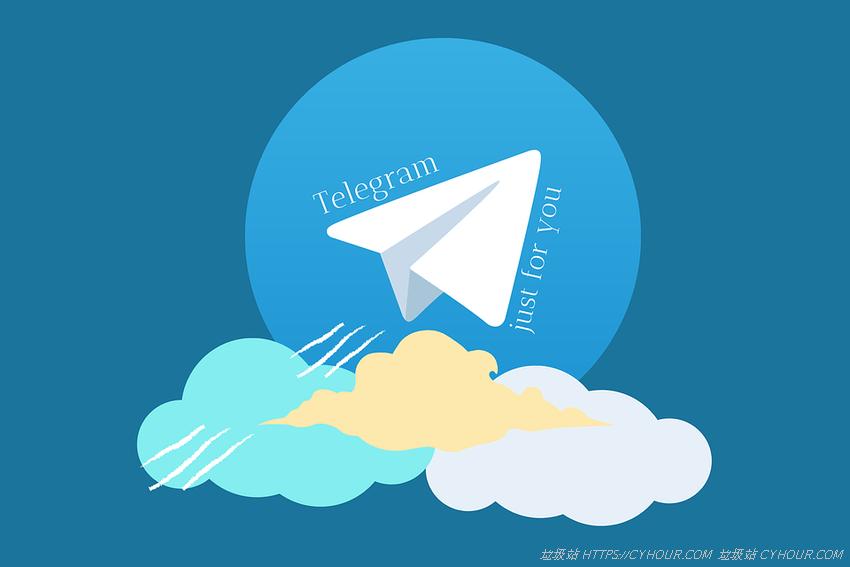 Telegram 中文语言包集合及设置方法-垃圾站