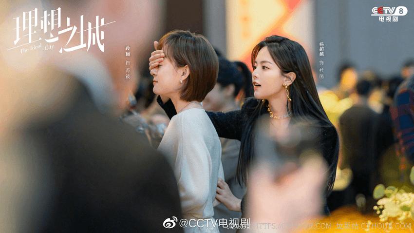 理想之城 1080p (2021) 全40集 国语中字-垃圾站
