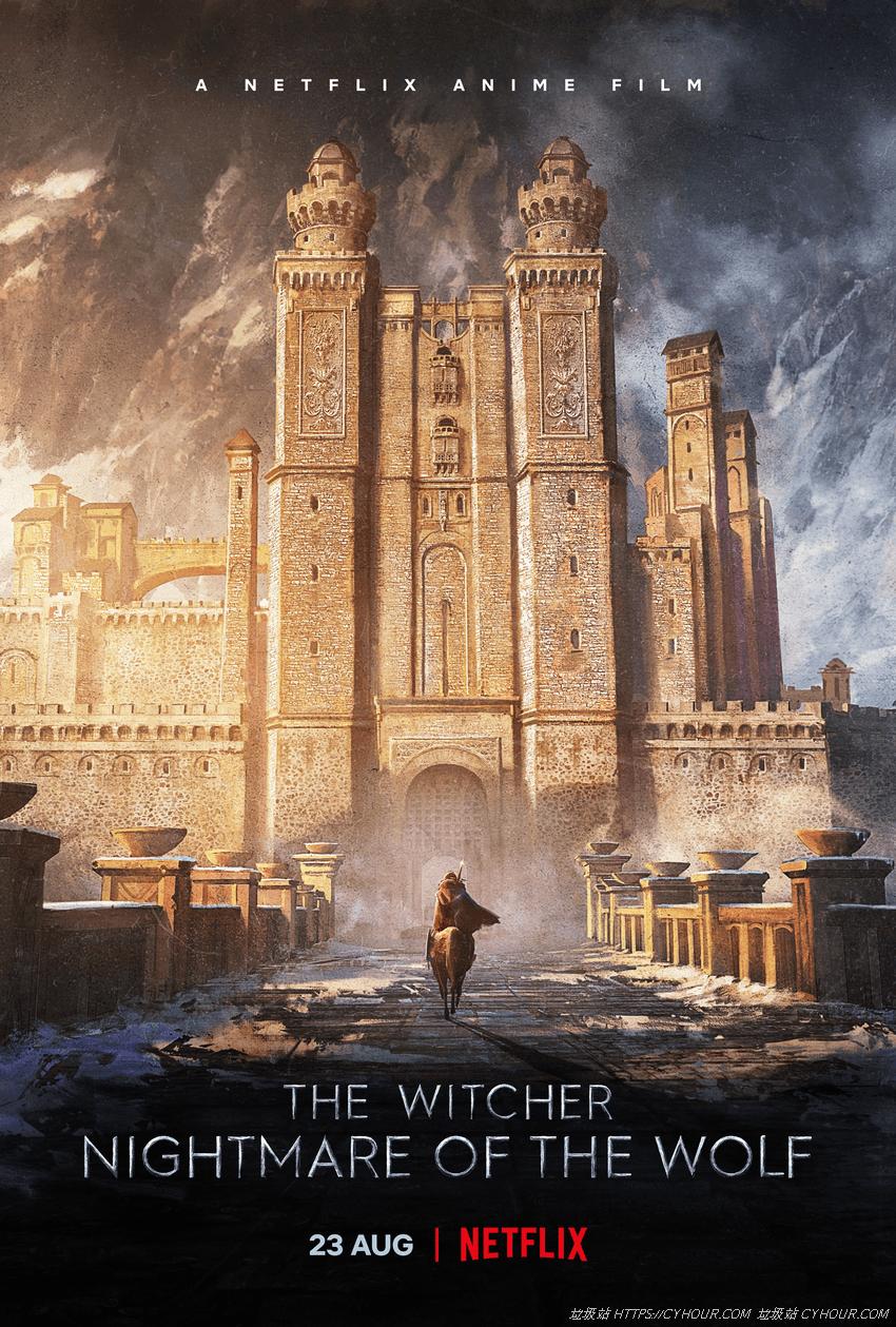 猎魔人 狼之噩梦.HD1080P (2021) The Witcher: Nightmare of the Wolf 官方英语中字-垃圾站