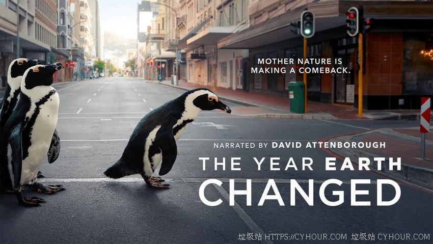 地球改变之年 4K The Year Earth Changed 1080p (2021) 英语中字-垃圾站