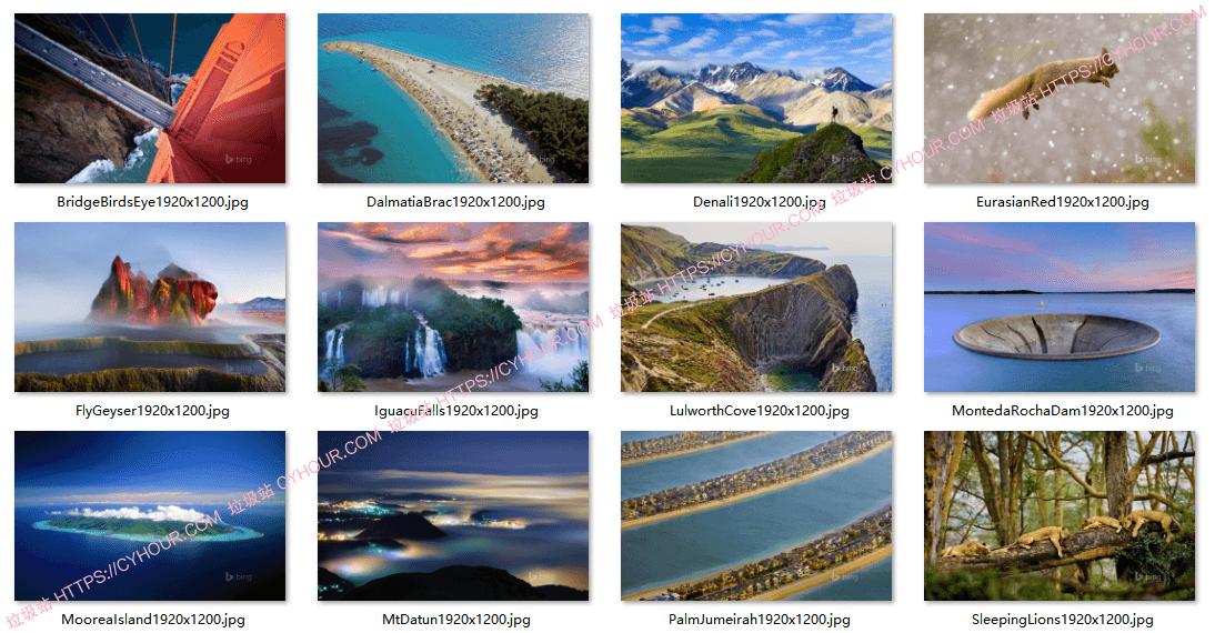 「2014」微软 Bing 必应五周年官方精选最受欢迎图片壁纸全套打包下载-垃圾站