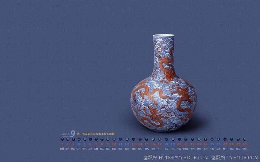 2021年故宫日历/月历高清壁纸下载(更新至9月)-垃圾站