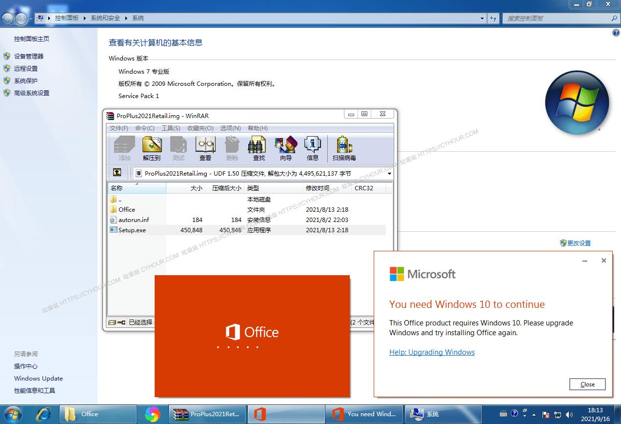 微软 Office 2021 简体中文专业增强版官方镜像下载 – 最新版 Office365 办公软件 在线安装-垃圾站