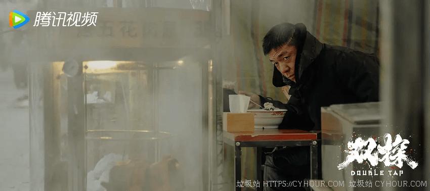 双探 种子 (2021) 1080p 全16集-垃圾站