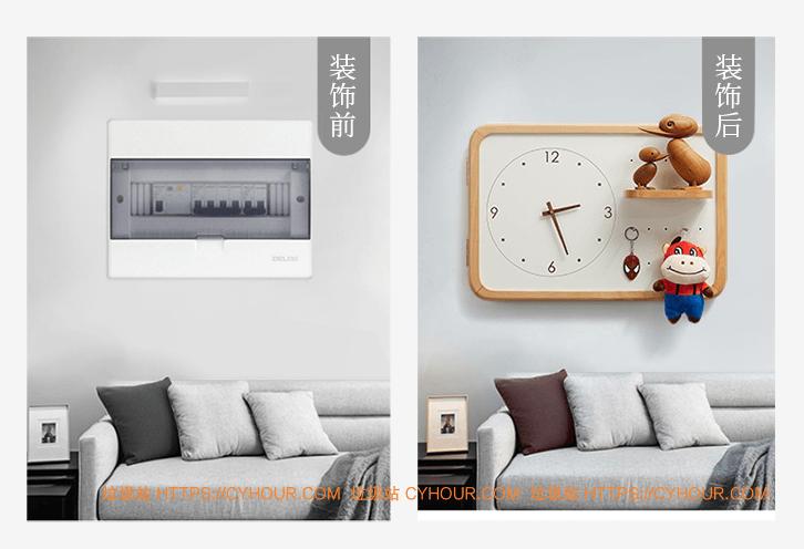 电表箱装饰画带钟表轻奢 黑胡桃电箱洞洞板实木遮挡箱装饰时钟-垃圾站