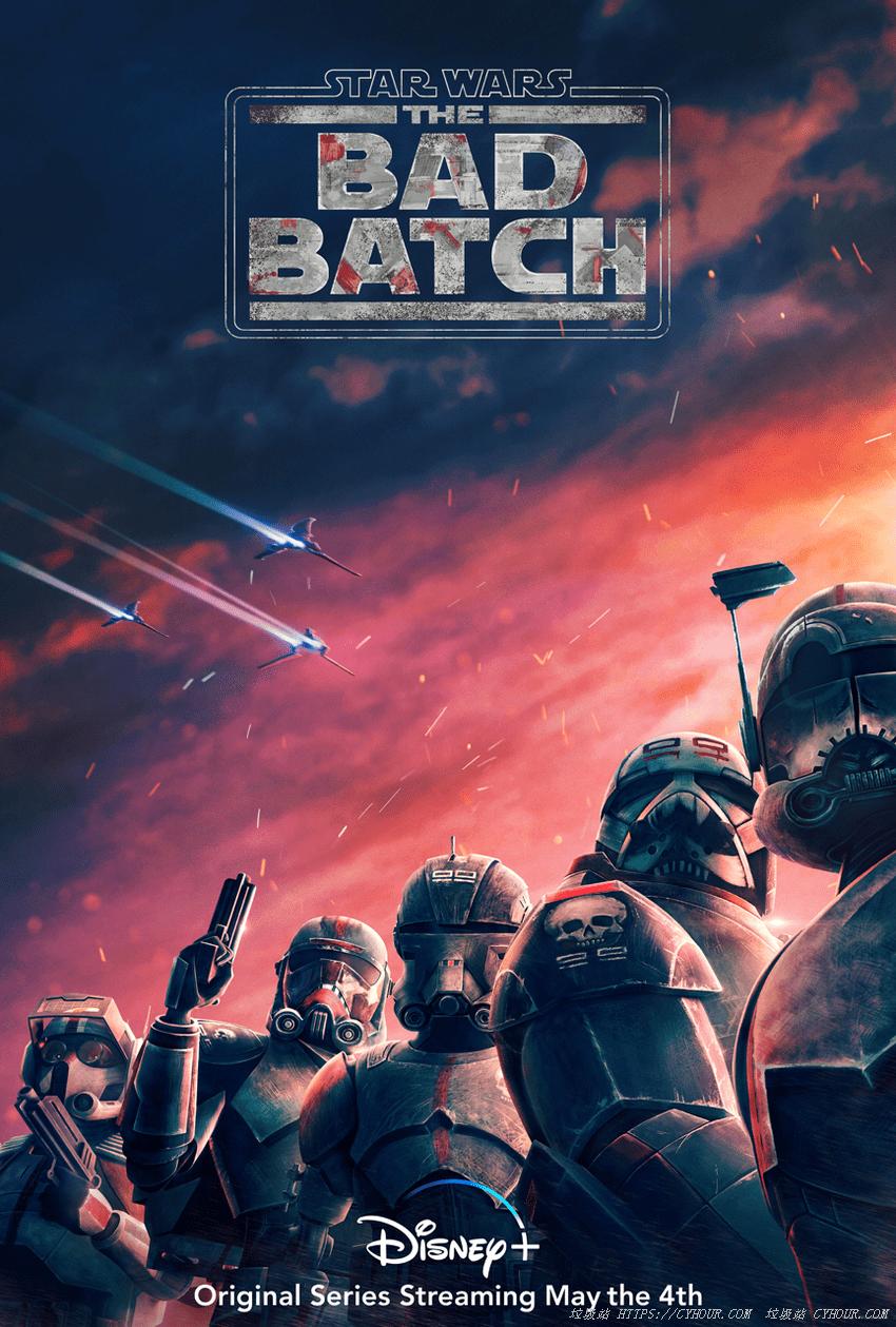 星球大战 异等小队 4K 第一季 全16集 Star Wars: The Bad Batch S01 (2021) 1080p 英语中字-垃圾站