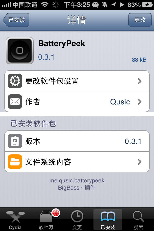 323-comments-Battery-Peek